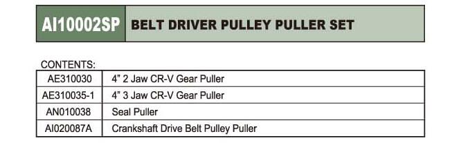 JONNESWAY Worldwide Website - BELT DRIVE PULLEY PULLER SET